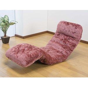 今年も話題の 座椅子 ボア洗えるカバー式リクライニングお昼寝座椅子 お昼寝座椅子 14段リクライニング 4つ お昼寝 座椅子()【送料無料】, IPX ee04c34c