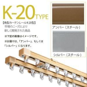 品揃え豊富で アコール 2.73m 角型カーテンレールK-20型 工事用セット 工事用セット スチール(塩ビ) 2.73m ダブル正面付 ダブル正面付 アンバー(AB)(き) 市場のニーズにより開発されたカーテンレールです。, The Wind:52cdba2e --- rise-of-the-knights.de