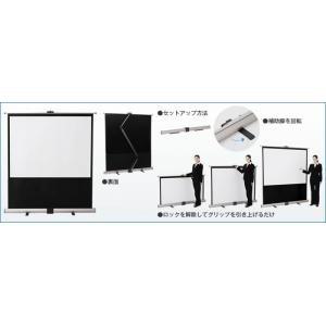 日本初の モバイルスクリーン モバイルタイプ 100ワイド KPR-100V【送料無料 モバイルタイプ】(き) ケース一体型のコンパクト収納ができるモバイルスクリーン 100ワイド!, 中古厨房機器 安吉 名古屋店:41f0386a --- edneyvillefire.com