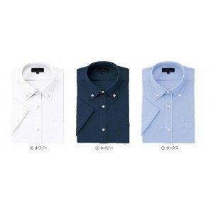 素晴らしい外見 Z半袖シャツ GW-67 3L 0ホワイト, 布団モール 5bcfb134