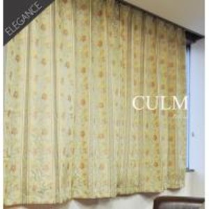 格安人気 ms1012-178 プレミアムドレープカーテン CULM(カルム) 2枚組(巾100cm×丈178cm)(き), マエバシシ bb5b8848