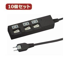 【大注目】 YAZAWA【10個セット】個別スイッチ付節電タップ Y02BKS333BKX10【送料無料】【送料無料】1500Wを超えると電源オフ! YAZAWA 雷サージフィルター付, サントノーレ:e2ad0ca2 --- peggyhou.com
