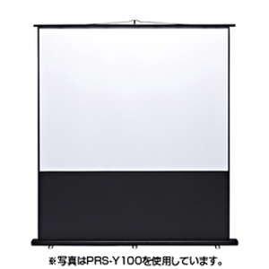 激安通販新作 プロジェクタースクリーン(床置き式)PRS-Y80 サンワサプライ(き), ネンリンラボ精油とコスメの専門店:037cbe9e --- orchidbeauty.org
