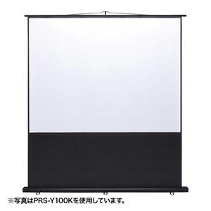 日本最大の サンワサプライ プロジェクタースクリーン(床置き式) PRS-Y80K【送料無料】 【送料無料】床置き式のプロジェクタースクリーン, 順海閣ストア:917e3ea0 --- 5613dcaibao.eu.org