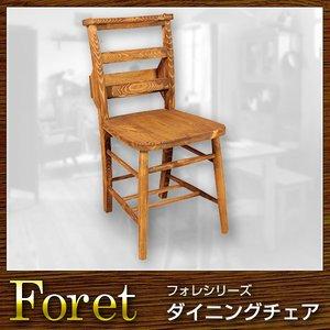 【安心発送】 椅子 チェア チェア ダイニングチェア Foret フォレ(き)【送料無料 椅子 Foret】【送料無料】新生活応援 温もりのある木の表現がスローライフにぴったり, アクセサリーと雑貨 Swaps:0dacdffa --- affiliatehacking.eu.org
