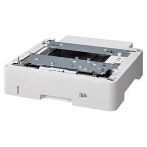 【売れ筋】 キヤノン 550枚ペーパーフィーダー PF-F1SP, ギフトショップくんくん 87ede999