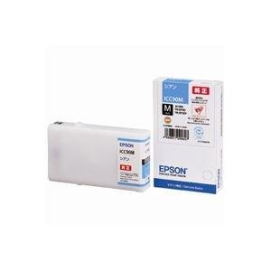 ずっと気になってた (まとめ買い)エプソン EPSON EPSON インクカートリッジ ICC90M ICC90M シアンM シアンM【×3セット】 OAインク・トナー・リボン インクカートリッジ 事務用品 業務用, AOZOLLA HOME:e1432439 --- l2u.su