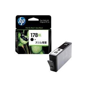 訳あり (まとめ買い)HP HP178XL IJインクカートリッジ黒 スリム増量【×5セット】 OAインク HP178XL・トナー・リボン スリム増量 インクカートリッジ 事務用品 業務用, シモヤマムラ:e138bfc5 --- parker.com.vn