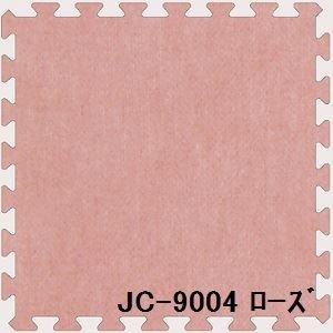 欲しいの ジョイントカーペット JC-90 6枚セット 色 ローズ サイズ 厚15mm×タテ900mm×ヨコ900mm/枚 6枚セット寸法(1800mm×2700mm), 七宗町 85ba6d36