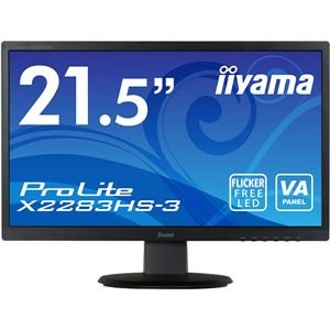 最上の品質な iiyama 21.5型ワイド液晶ディスプレイ ProLite X2283HS-3(フルHD解像度/VA/DisplayPort/ノングレア液晶) マーベルブラック, 横浜フランス菓子 プチフルール 7836fe70