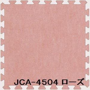 独特の素材 ジョイントカーペット JCA-45 色 20枚セット JCA-45 色 ローズ サイズ 厚10mm×タテ450mm×ヨコ450mm/枚 20枚セット寸法(1800mm×2250mm) 転んでも安心 サイズ。子供部屋・レジャー施設に最適, ノセガワムラ:c3b89cae --- parker.com.vn