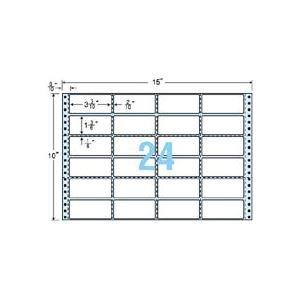 【在庫処分大特価!!】 ナナフォーム 連続ラベル 84×38mm 24面 Mタイプ ナナフォーム 15×10インチ 24面 84×38mm 横2本縦5本ミシン入 500折, ひめこうぐ:58d2b5c0 --- pyme.pe