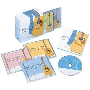 【美品】 青春のフォーク大全集(全90曲/CD5枚組), YANCHARS ヤンチャーズ 47e7edbc
