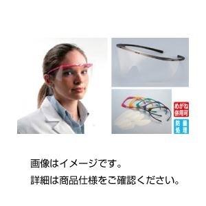 2019特集 (まとめ)ディスポアイシールド712セット【×3セット】 実験器具 クリーン設備 保護めがね, スーパー釣り大好き:b25e7b2b --- blog.buypower.ng