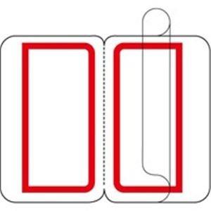 【送料無料キャンペーン?】 (業務用300セット) ジョインテックス B057J-LR 10シート インデックスラベルF付L赤 B057J-LR 10シート ×300セット 接着用品 インデックス 事務用品 まとめお得セット, ヤマトムラ:1f8733a7 --- parker.com.vn