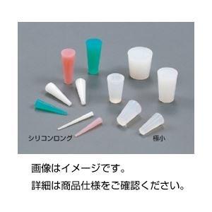 超特価激安 (まとめ)極小シリコンゴム栓 OD(10個組)【×20セット】, 素晴らしい外見 ac22f4ef