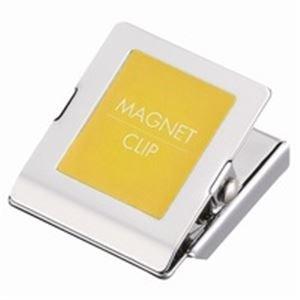 【在庫処分】 (業務用20セット) ジョインテックス マグネットクリップ大 黄 B149J-Y10 10個 10個 B149J-Y10 ×20セット 綴るとめる用品 マグネットクリップ 事務用品 まとめお得セット, 東頸城郡:8a713475 --- ancestralgrill.eu.org