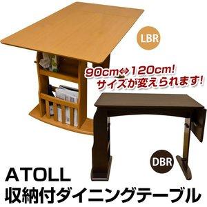 配送員設置 伸長式ダイニングテーブル 幅90cm~120cm/エクステンションテーブル【ライトブラウン 木製】【ライトブラウン】 幅90cm~120cm 天板厚:約2cm 木製 収納付き【】 天板をスライドさせて簡単に伸縮できる食卓机 リビングテーブル, MIZOGUCHISPORTS:83b499b8 --- fukuoka-heisei.gr.jp