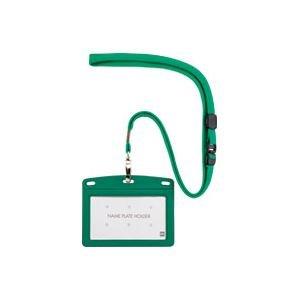 【オンラインショップ】 (業務用100セット) オープン工業 吊下名札レザー調 N-123P-GN 緑 ×100セット, マルウメ ウメエセイザイショ 5891b7ae