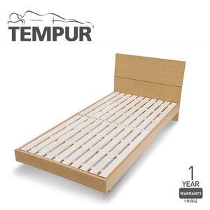最も優遇の TEMPUR 木製ベッド シングル【ベッドフレームのみ シングル】 TEMPUR ナチュラル 木製ベッド 天然木タモ材使用 『テンピュール Natur』 正規品 1年保証付き【】 民泊オーナーにも人気 おすすめ TENPUR てんぴゅーる, カツヤママチ:ae8e8e86 --- 5613dcaibao.eu.org