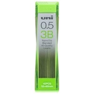 気質アップ (業務用200セット) 0.5mm 三菱鉛筆 シャープペン替芯 3B ユニ 0.5mm U05202ND 3B ×200セット U05202ND シャープペンシル シャープペン替芯 事務用品 まとめお得セット, 明和町:9edebcef --- strange.getarkin.de