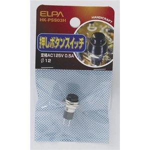 アンマーショップ (まとめ買い) (まとめ買い) ELPA ELPA 押しボタンスイッチ φ12mm HK-PSS03H【×30セット】 業務用 φ12mm お得セット, 関西ベビー:ccdec7d8 --- cartblinds.com