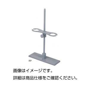 全商品オープニング価格! (まとめ)ロート台 RP 塩ビ製【×5セット】, sbc 9f65929f