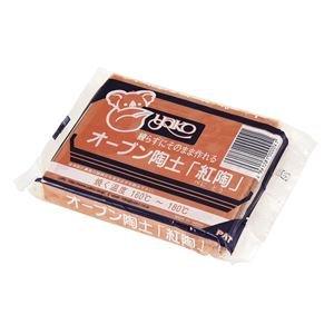 驚きの値段 (まとめ)アーテック オーブン陶土(紅陶)400g 【×15セット】, 東市来町 a5457967