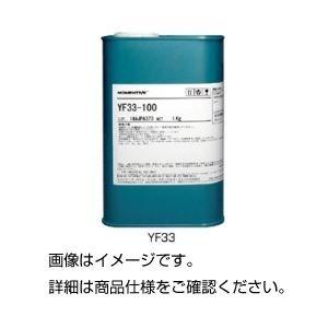 大特価放出! シリコーンオイルKF96-100K 16kg 実験器具 必需品・消耗品 実験室備品・消耗品, ウトシ:099d5b7b --- ancestralgrill.eu.org