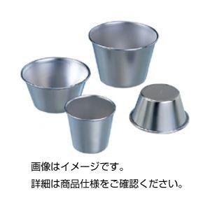 全てのアイテム (まとめ)ステンレスカップ No.6【×20セット】 実験器具 必需品・消耗品 一般容器・保存容器(磁器・金属製), いかさば八戸 タケワWEBストア:26398616 --- gardareview.ie