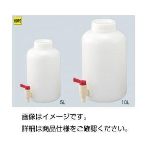 最初の  (まとめ)ポリ活栓付広口瓶 CP-5W 5L【×3セット】, エムールベビー&ファミリー 8064d539