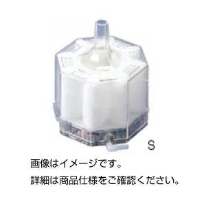 大特価放出! (まとめ)高性能ろ過器 S【×10セット】, こたつ専門店 カグ楽 ccc620f9