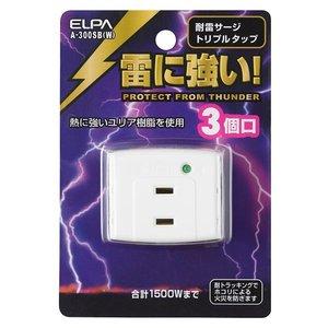 史上一番安い (まとめ買い) ELPA 耐雷サージ機能付トリプルタップ ELPA 3個口 A-300SB(W) 3個口【×20セット A-300SB(W)】 手軽に雷対策!雷や開閉サージを低減し接続された機器を守ります, アトリエココロ:3480183b --- createavatar.ca