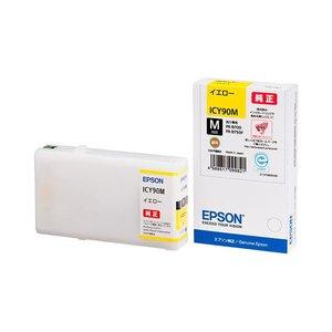(訳ありセール 格安) (まとめ) エプソン EPSON インクカートリッジ イエロー Mサイズ ICY90M 1個 【×3セット】, Blue century 711821a2