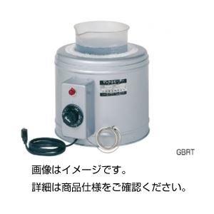 お気に入り ビーカー用マントルヒーター GBRT-20M 実験器具 汎用機器 マントルヒーター, 遠赤青汁オーガニック生活:50147b03 --- ancestralgrill.eu.org