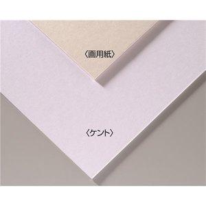 【セール】 (まとめ)アーテック A&Bオリジナルアートボード B3画用紙 【×30セット】, BRAND JET 7f38afcf