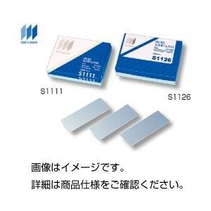 非売品 (まとめ)白スライドグラスS1111 100枚入【×3セット】 実験器具 光学機器 スライドグラス・カバーグラス, クローバープレイン:38837c66 --- peggyhou.com