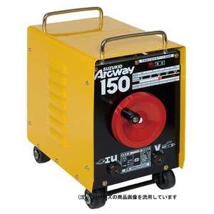 人気特価激安 スズキット・アークウェイ‐60Hz・SWA-152K 電動工具:溶接:電気溶接機(き)【送料無料】 【送料無料】電動工具・溶接の電気溶接機SWA-152K。中級タイプで最大150A出力の溶接機です。, 【逸品】:46160728 --- evilcorplab.com