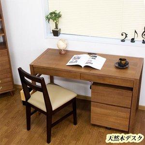 ファッションの たもの木の家具天然木デスク 幅120cm LP-8601-ダークブラウン (き), GUTS JAPAN 473b51b2