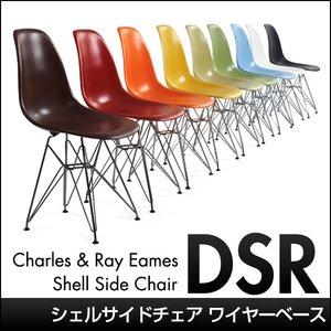 珍しい チャールズ&レイ・イームズ シェルサイドチェア Eames イームス ワイヤーベース DSR Eames Chair Shell Side Chair シェルチェア エッフェルベース イームス リプロダクト(き)【1年保証付】【YDKG-f】【送料無料】【送料無料】チャールズ&レイ・イームズ イームス シェルサイドチェア ワイヤーベース DSR Eames Shell Side Chair シェルチェア リプロダクト, レスタープラス:5a460b99 --- rise-of-the-knights.de