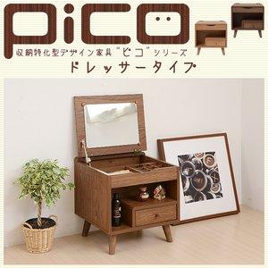 贅沢 ドレッサー メイクボックス Pico series dresser series ()【送料無料】【送料無料】小さくてもおしゃれに、スマートに小物を収納 価格もサイズもコンパクトなPicoシリーズのドレッサー, チタン工房キムラ:46a588f0 --- abizad.eu.org