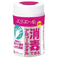 消毒用アルコール綿 ショットメン 4cm×8cm(2折) 1 …