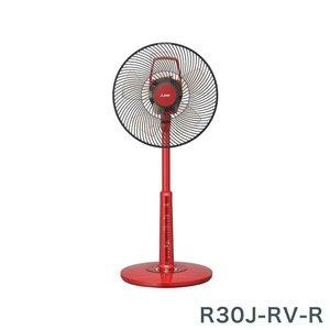都内で 三菱電機 R30J-RV-R 扇風機 R30J-RV-R 扇風機 スパイシーレッド リモコン付 AC扇風機 AC扇風機 リビング扇風機【送料無料】【送料無料】三菱電機 扇風機 R30J-RV-R スパイシーレッド リモコン付 AC扇風機 リビング扇風機 空気 循環 三菱, 京都錦京七味ぢんとら:f65eeadb --- mikrotik.smkn1talaga.sch.id
