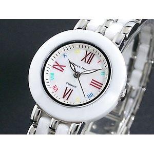 海外並行輸入正規品 Mauro 腕時計 Jerardi 腕時計 時計 レディース セラミック レディース 時計 MJ3031-2【ラッピング無料】 ラッピング無料, 上京区:3feb2039 --- abizad.eu.org