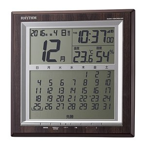 高品質の激安 リズム RHYTHM フィットウェーブカレンダーD178 掛け置き兼用時計 8RZ178SR23 ブラウン, チョコレート専門店マキィズ 6856edcb