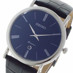 特別価格 セイコー SEIKO プルミエ クオーツ Premier Premier クオーツ メンズ メンズ 腕時計 時計 SKP397P1 ネイビー【ラッピング無料】, ベッド寝具ふとん座布団工場直販店:545f0de6 --- pyme.pe