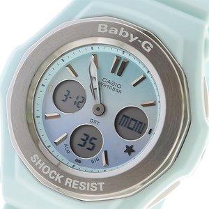 【感謝価格】 カシオ CASIO CASIO ベビーG BABY-G スターリースカイ クオーツ 腕時計 レディース クオーツ 腕時計 時計 BGA-100ST-3A グリーンブルー【ラッピング無料】, 平塚市:ffe83d2d --- mashyaneh.org