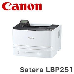 数量限定セール  キャノン Satera LBP251プリンター【送料無料】, 平館村 ce21511e