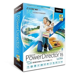 最低価格の サイバーリンク PowerDirector 15 Ultra 通常版 PDR15ULTNM-001(), カイショー 19d8331c