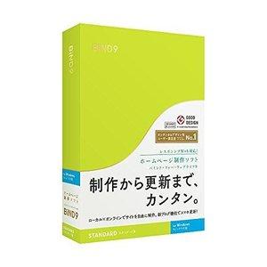 驚きの値段 デジタルステージ BiND for WebLiFE 9 スタンダード Windows版 DSP-03402(), 中之町商店会 12a4fcba